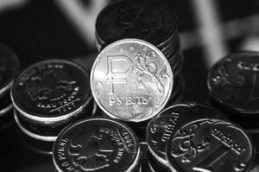Рубль вырос после решения ЦБ по покупке валюты