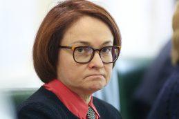 Банк России хочет более широких полномочий по блокировке сайтов