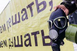 НПФ «Будущее» предложил «Трасту» урегулировать спор по иску на 12,6 млрд рублей
