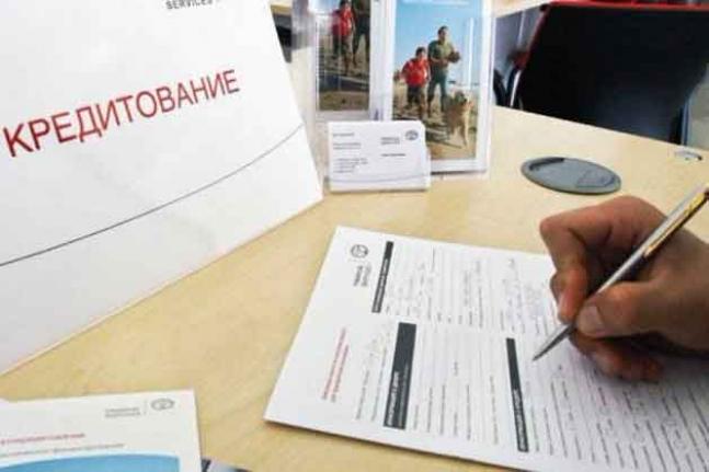 Банк «ДельтаКредит» улучшил условия по кредиту на первоначальный взнос