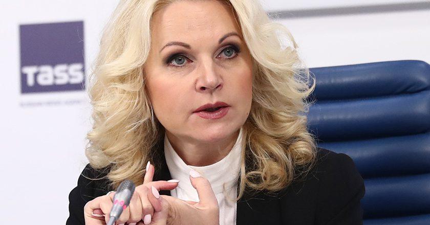 Власти изменят формулу расчета пенсий россиян