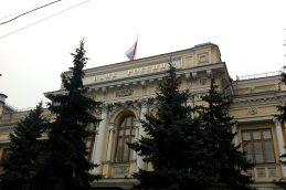 Обзор Банки.ру: ЦБ не повысит ключевую ставку, но риторика станет «ястребиной»