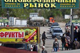 ЦБ: банки РФ прикрыли незаконную обналичку, им на смену пришли рынки