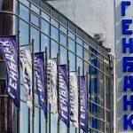 СМИ: ЦБ тайком выдал 20 млрд рублей на спасение Генбанка