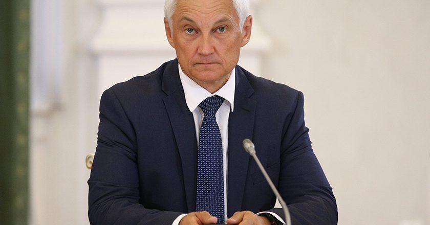 Банки готовы вложиться в инвестпроекты компаний из «списка Белоусова»