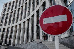 СМИ: ВЭБ отказывается от поддержки одного из самых амбициозных проектов «Цифровой экономики»