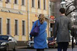 ЦБ докапитализирует АТБ на 9 млрд рублей