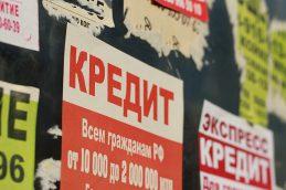 Госдума предлагает ввести уголовную ответственность для «черных кредиторов»