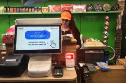 Банк «Русский Стандарт» запустил выдачу наличных через кассы магазинов в Москве