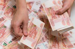 НПФ собрали в резерв более 50 млрд рублей за счет потерявших инвестдоход граждан