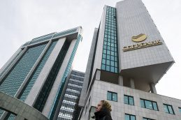 Сбербанк заработал за девять месяцев 612,7 млрд рублей