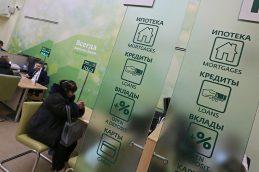 Банки накажут за обман россиян