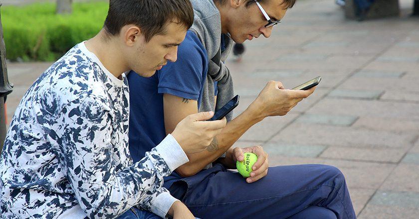 НПФ хотят получить доступ к смартфонам клиентов