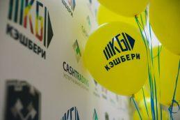 СМИ: бенефициар «Кэшбери» руководит еще пятью фирмами с высокой степенью риска и долгами