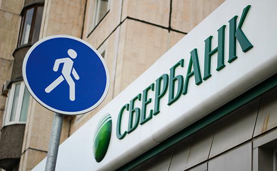 УМ-Банк снизил ставки по вкладам в рублях и долларах
