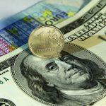 Власти предложили радикально ослабить валютный контроль