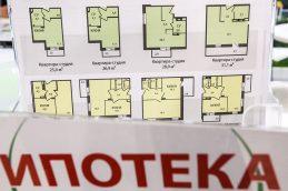 «Эксперт РА»: ипотечный бум в России закончится уже в 2019 году