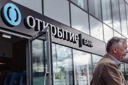 «ФК Открытие» выкупает свой бренд за 5 млрд рублей