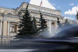 ЦБ запретил ВостСибтранскомбанку привлекать вклады