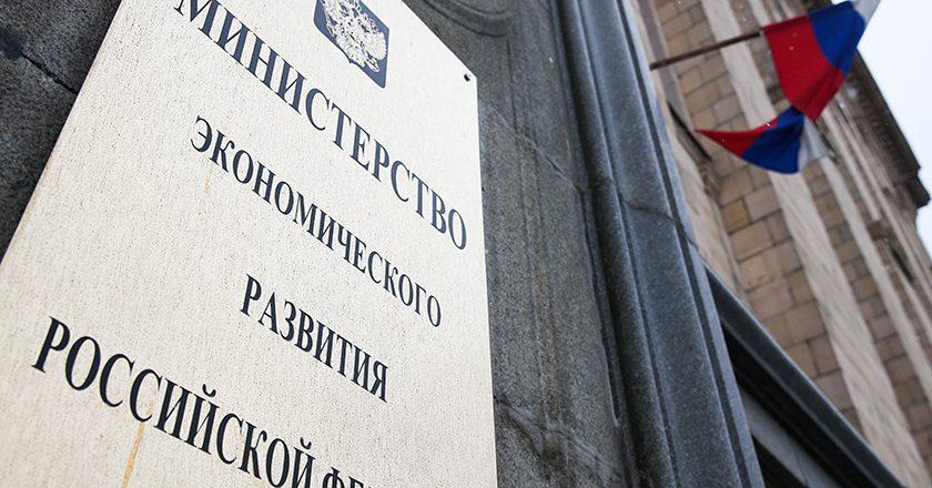 СМИ: экономика России превысит мировой показатель роста к 2024 году