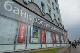 СМИ: «Российский Капитал» для закрытия «дыры» спишет субординированный долг на 30 млрд рублей