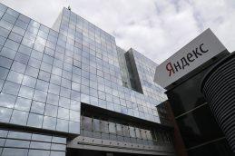 СМИ: «Яндекс» разрабатывает защиту от поглощений