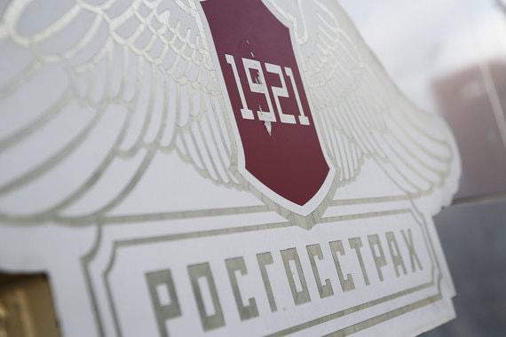 «Росгосстрах» попросил увеличить сумму требований к бывшему гендиректору до 1,35 млн рублей