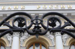 Российский аналог SWIFT станет доступным для иностранных компаний
