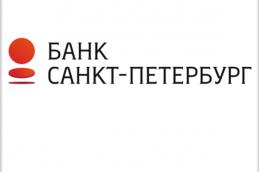 Банк «Санкт-Петербург» утвердил план по повышению стоимости акций