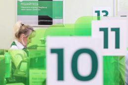 ЦБ: банки с базовой лицензией в 2019 году смогут поучаствовать в «Программе 6,5»