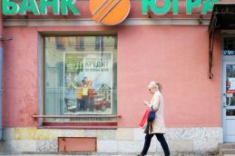 ЦБ: более 80% вкладчиков «Югры» получили страховое возмещение