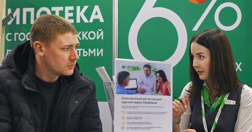 Просрочка по ипотеке достигла почти 64 млрд рублей