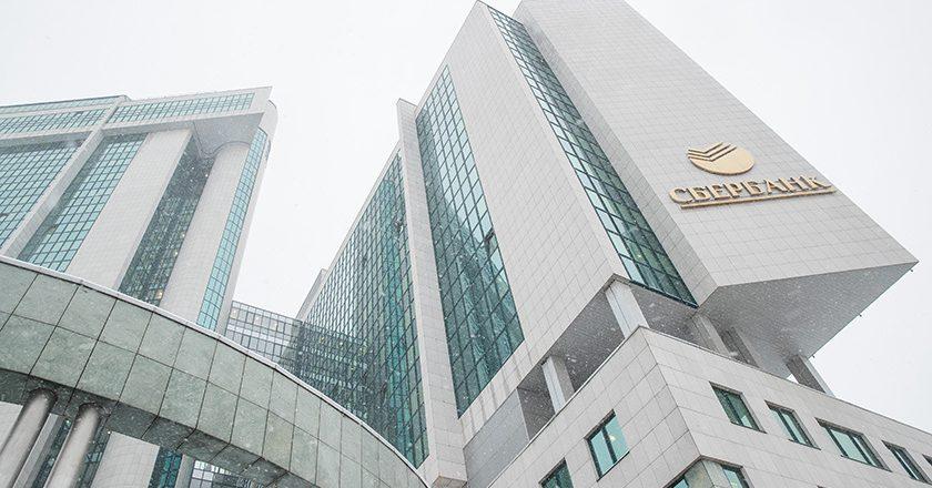 Чистая прибыль Сбербанка по РСБУ за десять месяцев выросла на 22,4% до 685,56 млрд рублей
