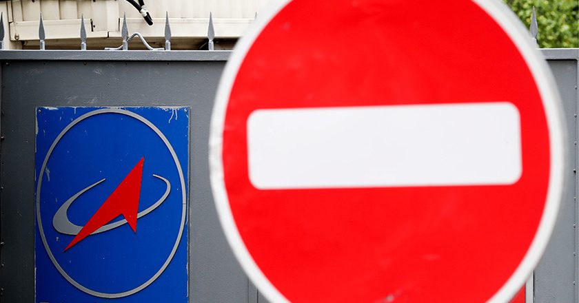 Признание ФСБ оператора OneWeb угрозой нацбезопасности грозит России серьезными убытками
