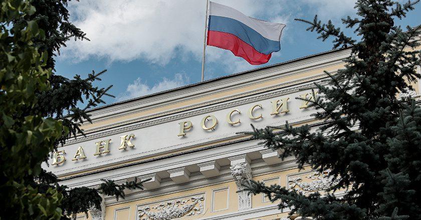ЦБ отозвал лицензию у УМ-Банка