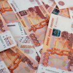 Русский Ипотечный Банк объявил о временном прекращении операционной деятельности