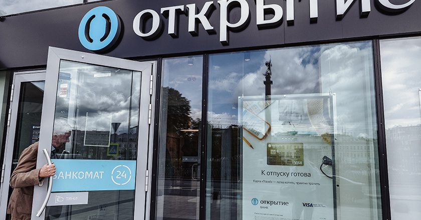 «ФК Открытие» передал в банк «плохих» долгов активы почти на 440 млрд рублей