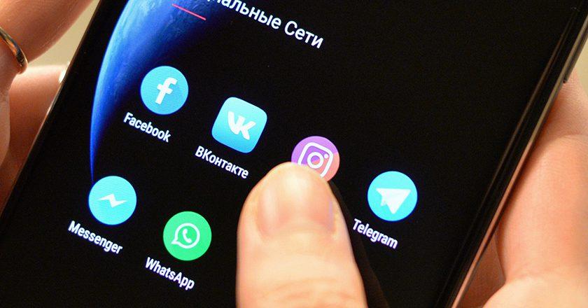 Жаров: новые правила идентификации в мессенджерах сохраняют право на тайну переписки
