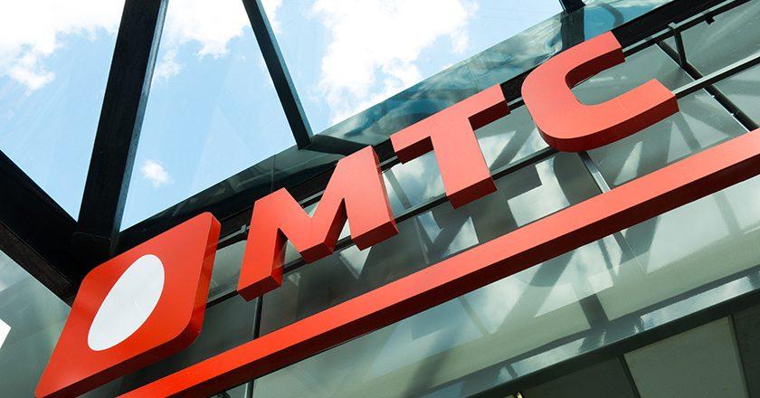 МТС Банк впервые на российском рынке запускает виртуальную кредитную карту
