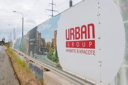 В Urban Group обнаружили схему вывода 27 млрд рублей