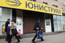 ЦБ предупредил платежные системы и банки о рисках сотрудничества с банком «Юнистрим»