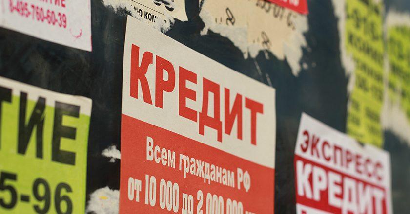 ЦБ намерен ограничить права требования на возврат долга