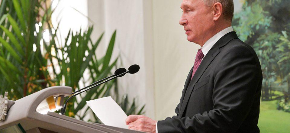 Песков не видит поводов для волнения из-за увеличения оттока капитала из РФ