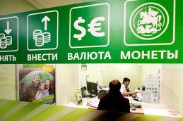 Эксперты зафиксировали прекращение оттока валюты со счетов Сбербанка