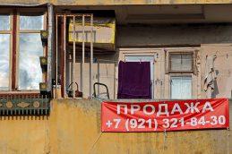 Продающих недвижимость граждан обяжут указывать в договоре реальную цену сделки