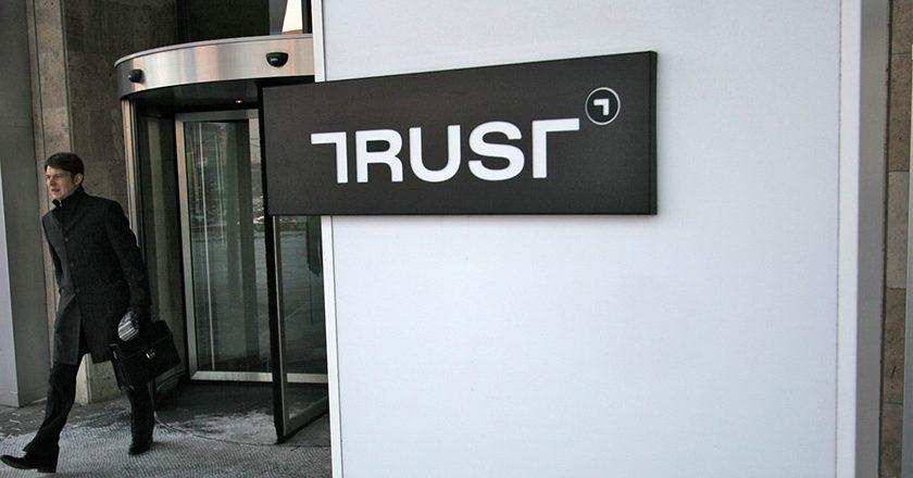 Лицензию банка «Траст» мешают аннулировать вклады физлиц