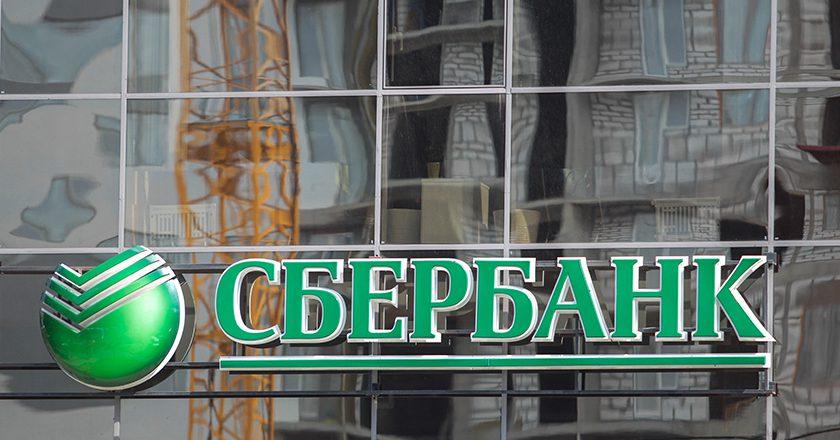 СМИ: Сбербанк не передает собранные биометрические данные в единую систему