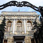 ЦБ расписал банкам действия при незаконных списаниях средств