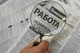 Минтруд прогнозирует рост числа официально безработных на 38%