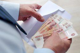 Выплата годовых премий в России бьет рекорды